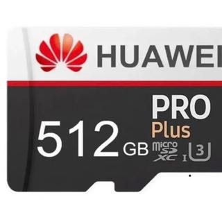 新品 未開封 未使用 SDカード(PC周辺機器)