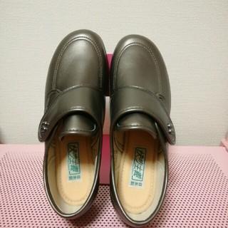 アサヒ(アサヒ)の介護靴 by ASAHI   KS2332 快歩主義(日本製) 2日間 限定値下(その他)