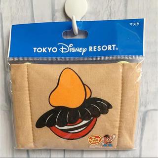 ディズニー(Disney)のマスク(日用品/生活雑貨)