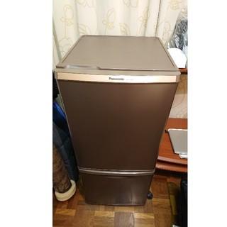 パナソニック(Panasonic)のパナソニック 冷蔵庫 取説付(冷蔵庫)