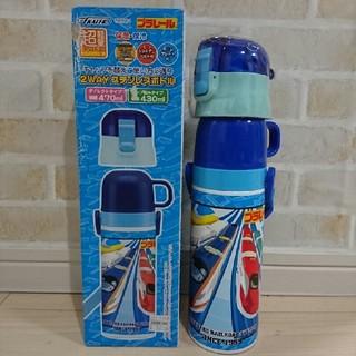 タカラトミー(Takara Tomy)のsale❗❗新品 トミカ プラレール 超軽量 2way ステンレスボトル 470(水筒)
