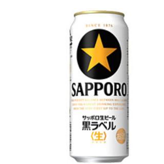 サッポロ(サッポロ)のサッポロ 黒ラベル 500ml 3ケース(ビール)