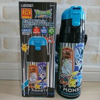 ポケモン(ポケモン)の新品 ポケモン サンムン 超軽量 ワンプッシュダイレクトボトル 470(水筒)