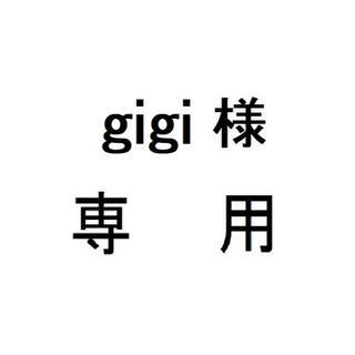 パナソニック(Panasonic)のgigi様専用 CN(ドライヤー)