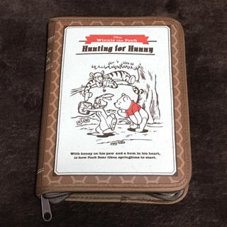 ディズニー(Disney)のマルチケース  ジャバラ 母子手帳(母子手帳ケース)