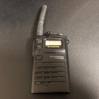 特定小電力トランシーバー(免許登録不要) 型番:FTH-208×1台 (アマチュア無線)