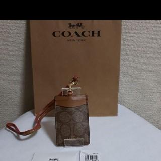838ee2527469 コーチ(COACH)の新品 COACH パスケース&ジュエリーボックス黒(名刺入れ