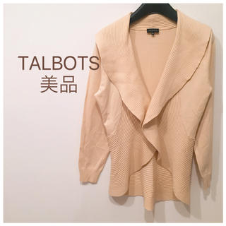 タルボット(TALBOTS)の【美品】上質なしっかり生地♡Talbots タルボット ベージュカーディガン(カーディガン)