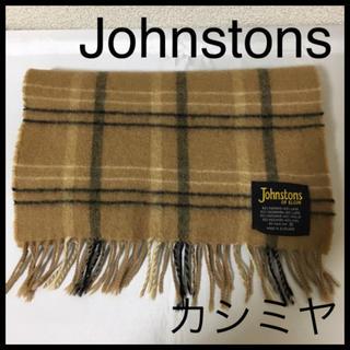 c2e3d17cef3b9c Johnstons - ◇レア◇ジョンストンズ◇カシミヤ マフラー チェック スコットランド製 フリンジ