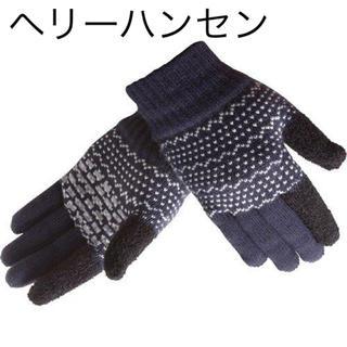 ヘリーハンセン(HELLY HANSEN)の4000円→セール中!スマホタッチ対応 グローブ 手袋 HELLY HANSEN(手袋)