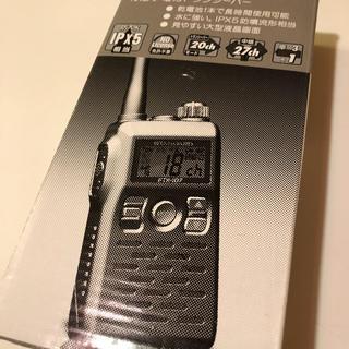 特定小電力無線機(アマチュア無線)