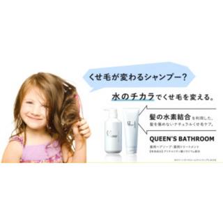 クイーンズバスルーム(QUEEN'S BATHROOM)のクイーンズバスルーム✴︎トリートメント✴︎新品(トリートメント)