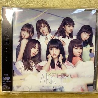 AKB48 / サムネイル (劇場盤) ~(ポップス/ロック(邦楽))