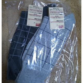 ムジルシリョウヒン(MUJI (無印良品))の無印メンズ靴下2足セット(ソックス)
