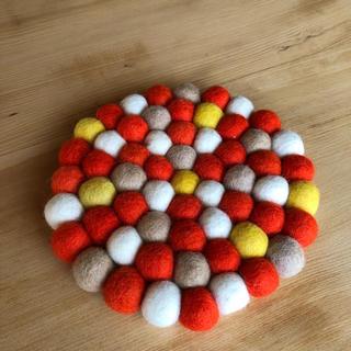 羊毛フェルトボール 鍋敷き ☆ハンドメイド☆ オレンジ系(キッチン小物)