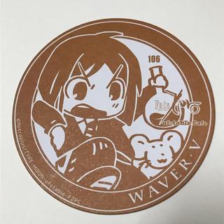 カドカワショテン(角川書店)のウェイバー コースター Fate/zero(ノベルティグッズ)
