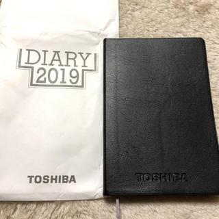 TOSHIBA 2019 手帳      新品