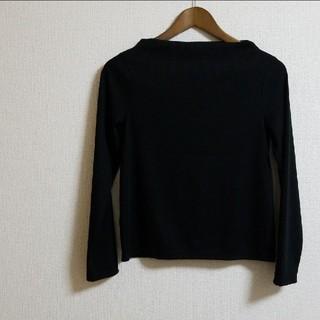 アベイル(Avail)の新品タグ付き テレコTシャツ(カットソー(長袖/七分))
