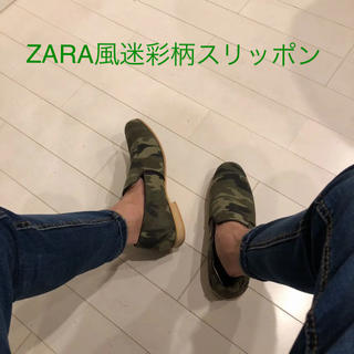 ザラ(ZARA)のカモフラージュ柄スリッポン 迷彩柄(スリッポン/モカシン)