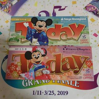 ディズニー(Disney)の1/1〜1/9 today (印刷物)