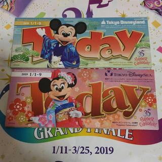 ディズニー(Disney)のディズニーリゾート today 両パーク(印刷物)