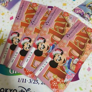 ディズニー(Disney)のディズニーシー Today 1月 4部(印刷物)