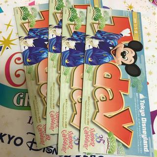 ディズニー(Disney)のディズニーランド Today 1月(印刷物)