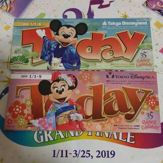 ディズニー(Disney)のディズニー両パークToday (印刷物)