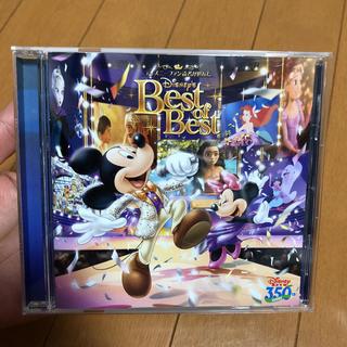ディズニー(Disney)のディズニーファン読者が選んだ ディズニー ベスト・オブ・ベスト~創刊350号記…(ポップス/ロック(邦楽))
