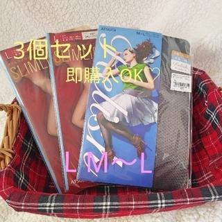 アツギ(Atsugi)のATSUGI アツギ♡ ストッキング 3個セット(タイツ/ストッキング)