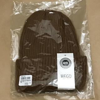 ウィゴー(WEGO)のWEGO リブニットキャップ ブラウン(ニット帽/ビーニー)