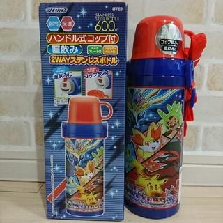 ポケモン(ポケモン)の箱付❗新品 ポケモン 2way ステンレスボトル 600(水筒)