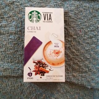 スターバックスコーヒー(Starbucks Coffee)のスタバ(その他)