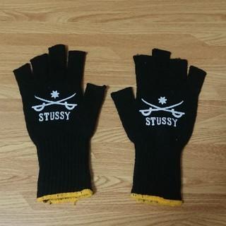 ステューシー(STUSSY)のステューシー 手袋 雑誌付録(手袋)