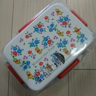 クマノプーサン(くまのプーさん)の新品 フラワープー 4点ロックランチボックス 弁当箱 650ml(弁当用品)