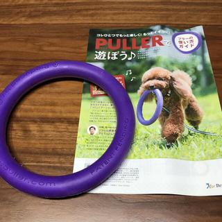 犬用 おもちゃ (おもちゃ/ペット小物)