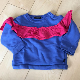 カルディア(CALDia)のカルディア トレーナー(Tシャツ/カットソー)