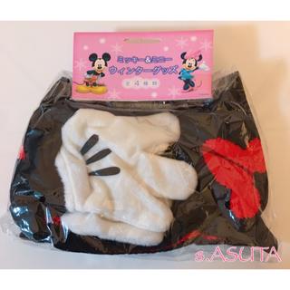 ディズニー(Disney)のラクマパック//非売品 新品 UFOキャッチャー ミッキーマウス ニットマフラー(マフラー/ストール)