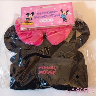 Disney - ラクマパック// 非売品 新品 UFOキャッチャー ミニーマウス ニットキャップ
