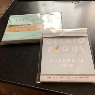 ジェラートピケ(gelato pique)のジェラートピケ 雑誌付録 巾着ポーチ&カレンダー (その他)