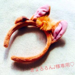 ディズニー(Disney)の♡デール耳カチューシャ♡(カチューシャ)