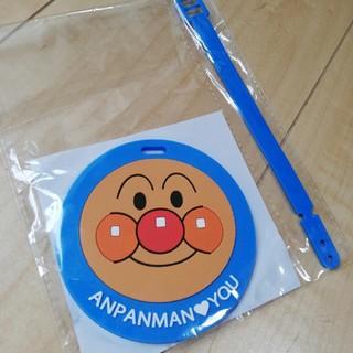 アンパンマン(アンパンマン)のアンパンマンネームタグ 非売品(ノベルティグッズ)