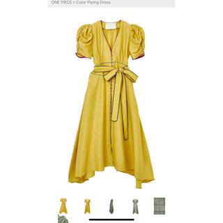 ドゥロワー(Drawer)のMYLAN dress マイラン(ロングワンピース/マキシワンピース)