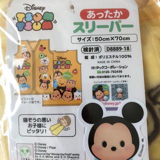 ディズニー(Disney)のスリーパー(パジャマ)