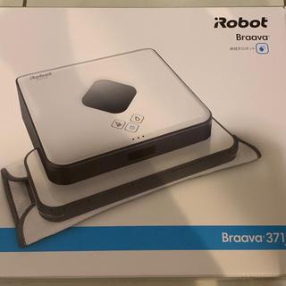 iRobot - ブラーバ 371j 新品 未開封品