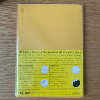 MUJI (無印良品) - 新品 二トムズ 1/2イヤーノート A5