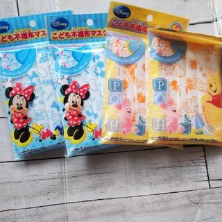 ディズニー(Disney)の新品 ディズニー子ども不織布マスク5枚入り×4袋セット(日用品/生活雑貨)