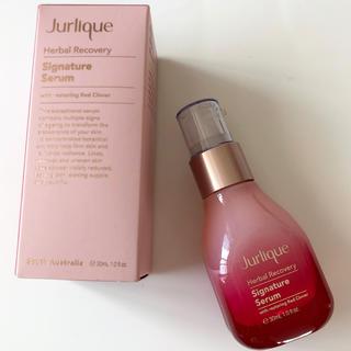 ジュリーク(Jurlique)の限定セール中!最新作 新品 Jurlique ハーバル シグニチャー セラム(美容液)