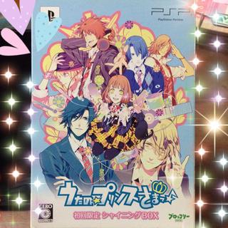 PlayStation Portable - 【うたプリ】無印初回限定シャイニングBOX