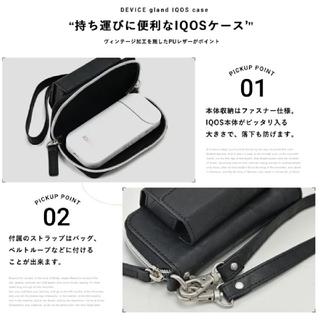 ディバイス(device.)の【新品未使用】DEVICE glaund アイコスケース(タバコグッズ)
